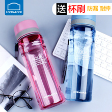 乐扣运动型塑料水杯便携水杯学生杯 耐摔简约大容量水壶随手杯子
