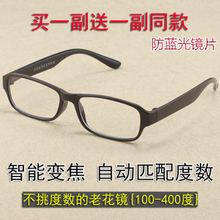 Men and women folding, anti fatigue, presbyopic glasses, multi-function auto zooming intelligent aging glasses, anti blue light old mirror.