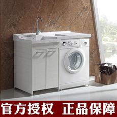 箭牌官方授权正品APGL12L7515L铝合金洗衣柜【接受专柜验货】