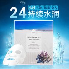 ultru韩国面膜正品代购 营养水凝胶美白补水保湿提亮肤色强化肌肤