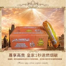 原装进口阿拉伯阿尔法赫烟碳迪拜水烟纯果木炭烟壶全套配件正品