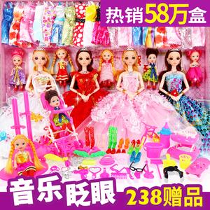 会说话换装芭芘洋娃娃套装大礼盒女孩公主玩具儿童别墅城堡衣服布玩具