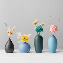 手工陶瓷小花瓶摆件客厅干花插花创意装 花与器 饰品简约欧式花器