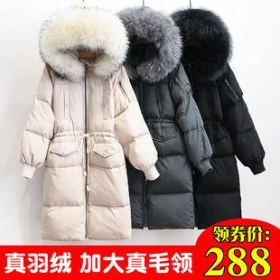 反季羽绒服女新款中长款过膝大码韩国宽松超加厚大毛领韩版时尚潮