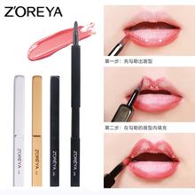 口红刷伸缩便携金属带盖 唇刷 唇彩刷彩妆工具化妆刷彩妆刷唇笔刷