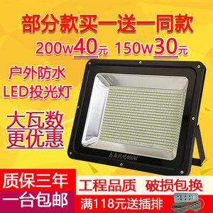 <span class=H>LED</span>投光灯户外射灯500W防水广告灯工厂室外照明灯强光远程探照灯