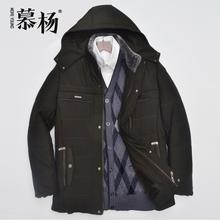 慕杨冬装男棉服外套加绒加厚连帽可拆爸爸装中老年高品质多口袋