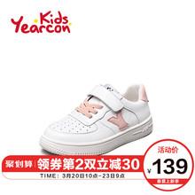 意尔康童鞋女童板鞋春款新品2019单鞋中大童儿童运动鞋男童鞋子