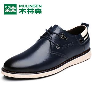 【木林森】男士舒适休闲头层牛皮时尚休闲皮鞋
