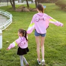 防晒披肩连帽子外套女遮脸韩版可爱耳朵夏季旅游亲子儿童防晒衣