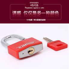 锁具家用柜子锁迷你锁头密码箱包锁学生宿舍寝室抽屉锁防盗挂锁