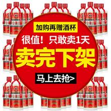 原浆酒52度高度纯粮食酒整箱特价 天天特价 4瓶浓香型自酿白酒清仓