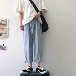 ins韩版九分裤冰丝休闲裤男夏季薄款百搭裤子潮流宽松直筒阔腿裤
