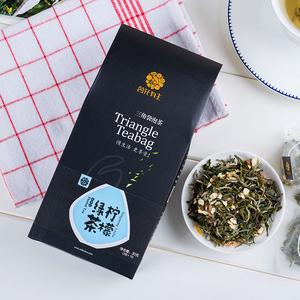 柠檬绿茶 买2送1茗花有主组合花茶15袋三角茶包独立袋泡水果茶