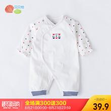 贝贝怡新生儿连体衣2018秋季新款婴儿哈衣绑带魔术贴连身衣BB1152