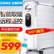 美的油汀油町家用取暖器遥控WIFI电暖气电暖器暖气机NY2513-16FRW