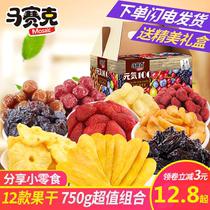 马赛克先生蜜饯果脯水果干组合年货礼盒散装送礼零食大礼包箱750g