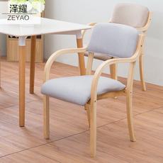泽耀现代简约实木北欧餐椅日式曲木椅靠背扶手酒店餐椅家用电脑椅