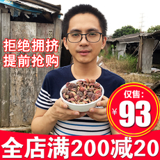 2017年新货福建武夷山特产正宗野生红菇 香菇红蘑菇干货 100g包邮