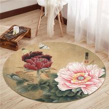 中式地垫圆形地毯客厅卧室瑜伽垫衣帽间复古中国风地毯防滑可水洗