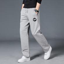 新款 运动裤 男士 休闲裤 宽松直筒秋冬季大码 男装 跑步长裤
