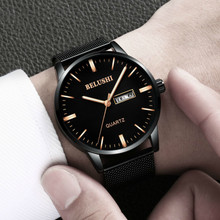 手表运动石英表防水时尚 手表男学生男士 潮流夜光真皮带男表韩腕表