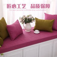 高密度海绵飘窗垫定做窗台垫榻榻米沙发垫床椅垫加厚加硬订制