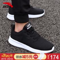 休闲鞋 2018新款 安踏男鞋 跑步鞋 轻便春季网面正品 运动鞋 子男慢跑鞋