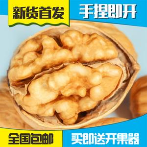 新货 新疆特产年货阿克苏新鲜薄皮核桃纸皮孕妇坚果生大核桃500g核桃