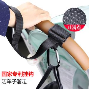 婴儿推车挂钩童车挂包袋勾配件伞车高景观宝宝2个装大日本通用