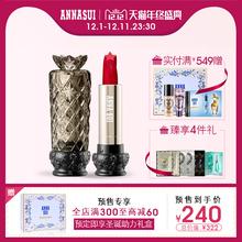 【圣诞礼盒】Anna Sui/安娜苏 星彩唇膏滋润保湿持妆口红持久