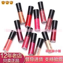 玫琳凯彩妆 包邮 晶润佳唇彩粉水晶亮紫晶等12色4.5ml晶润唇彩