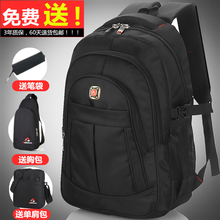 Men's Simple and Large-capacity Leisure Travel Bag Backpack Men's Fashion Trend High School Students'Bookbags Women