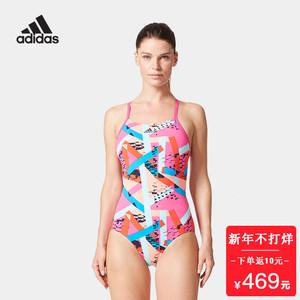 adidas 阿迪达斯 游泳女子抗氯伏贴小胸聚拢显瘦学生连体性感泳衣
