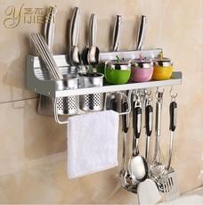 家用厨房置物架   收纳架刀架用品用具 调料架 调味架 壁挂抹布架