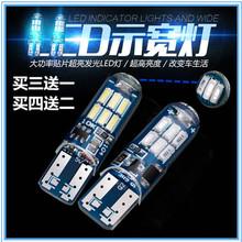 示宽灯超亮led透镜汽车车外灯日行灯改装 通用行车灯t10冰蓝小灯泡