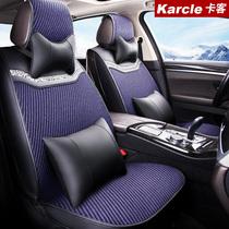 新款6D四季垫汽车坐垫通用座套全包围座垫冰丝夏季冰丝冬夏两用