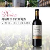 法国原瓶原装 进口红酒波尔多庄园AOP赤霞珠AOC干红葡萄酒单支特惠