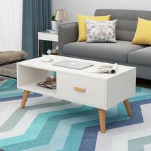 欧式茶几现代简约小户型客厅组合迷你桌子创意方形时尚 简易茶几桌