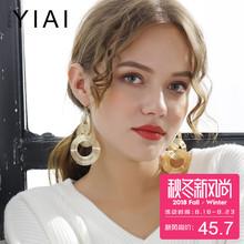 逸爱YIAI饰品耳环女大圈圈吊坠气质首饰韩国个性潮人夸张圆圈耳饰