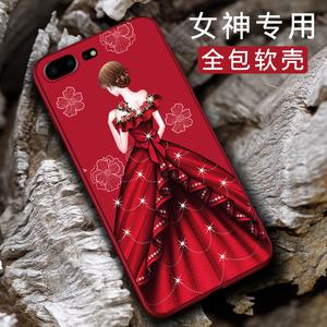 苹果7plus手机壳iPhone8plus女红7p全包防摔软胶硅胶超薄磨砂