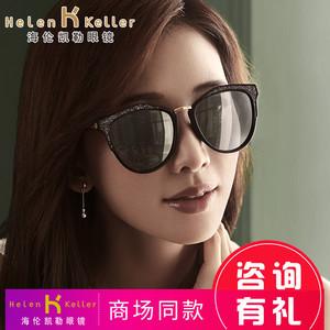 海伦凯勒太阳镜女 圆脸 偏光墨镜时尚大框眼镜明星同款优雅 H8619