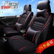 全包围专用夏季座垫四季通用汽 北京现代朗动坐垫 新款 2016新款