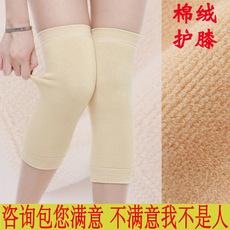 隐型护膝男女士保暖无痕防滑冬季膝盖内穿老寒腿四季关节加厚防寒
