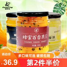 饮品 凯司令蜂蜜柚子茶柠檬百香果茶520g罐装 水果茶酱冲饮泡水喝