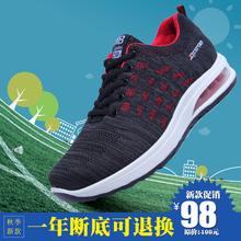 中年男鞋子爸爸休闲运动透气男式旅游鞋中老年40岁50男士父亲布鞋
