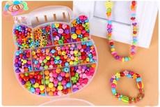 幼儿园缤纷五彩儿童手工串珠diy弱视纠正穿珠益智玩具女孩礼物
