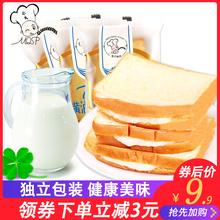小夫黄油切片吐司面包整箱夹心营养早餐面包手撕面包糕点批发