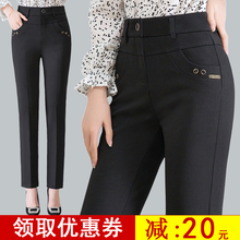 Medium-aged women's trousers, mother's trousers, thin high waist straight trousers, new style of relaxed middle-aged and old women's trousers, leisure trousers