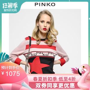 PINKO2019春夏新品女装羊绒棉质条纹印花针织衫 1G13WLY58T